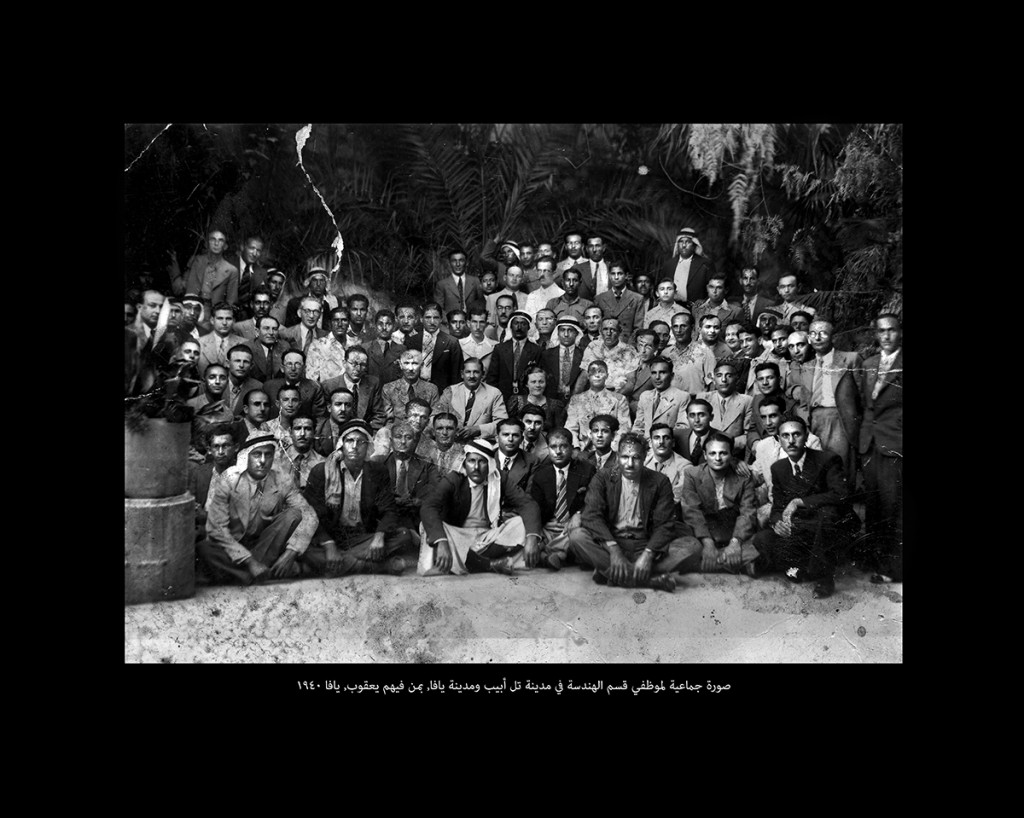 Dor Guez, Scanograms #1: Group photo of the engineering department of the city of Tel Aviv and of the city of Jaffa, Jacob included, Jaffa 1940, 2010, manipulated readymade, 60x75 cm