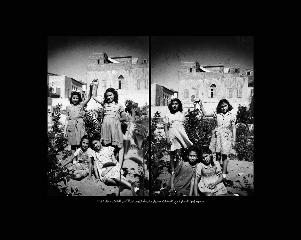 Dor Guez, Samira (on the left) with her classmates, the Christian Orthodox Girls school, Jaffa, 1945, Scanograms #1, 2010, series of manipulated readymades,  60 x 75 cm each, edition of 6