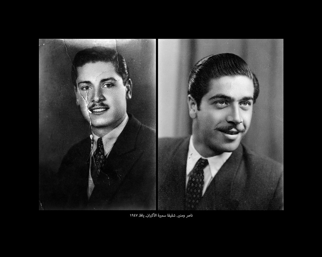 Dor Guez, Nasser and Moneer, Samira's older Brothers, Jaffa, 1947, Scanograms #1, 2010, series of manipulated readymades, 60 x 75 cm each, edition of 6