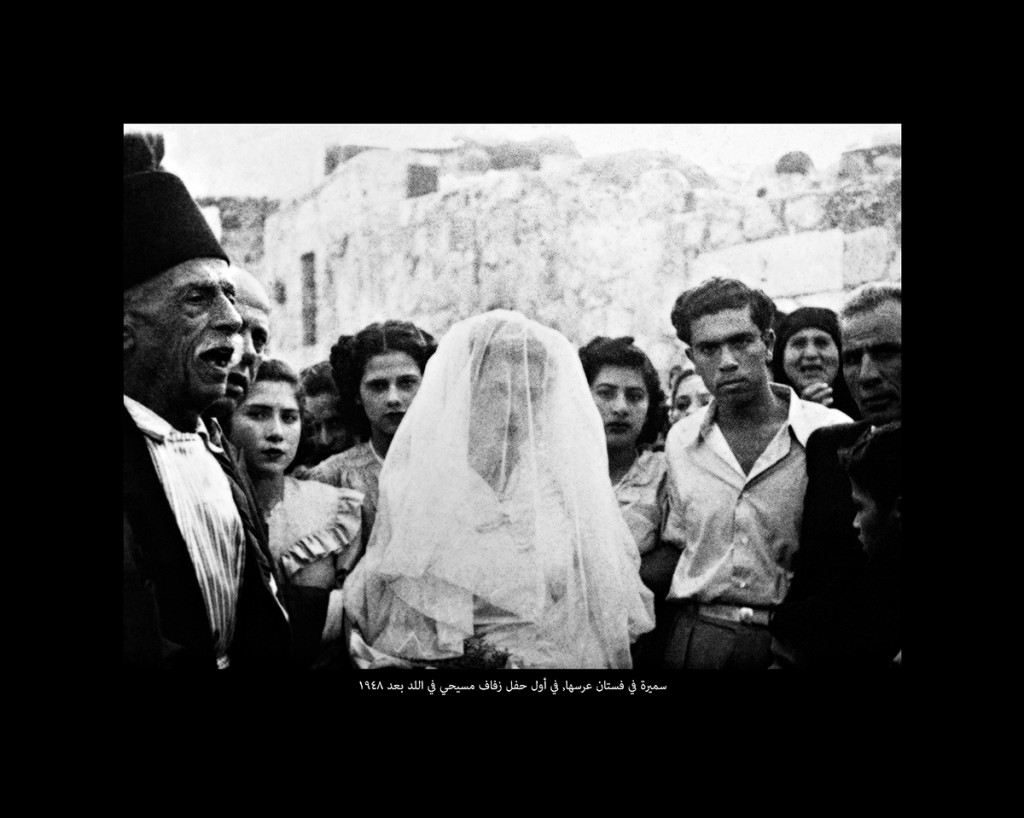 Dor Guez, Samira in her wedding gown, the first Christian wedding in Lod after 1948 From the series: Scanograms #1, 2010, manipulated readymade, 60 x 75 cm each, edition of 6