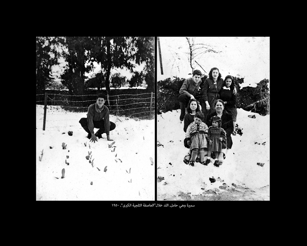 "Dor Guez, Samira Pregnant, Lod during the ""Great Snow"", 1950. From the series: Scanograms #1, 2010, manipulated readymade, 60 x 75 cm each, edition of 6"