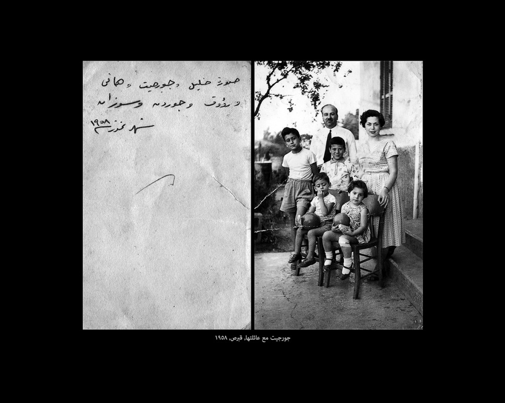 Dor Guez, Georgette with her family, Cyprus, 1958 From the series: Scanograms #1, 2010, manipulated readymade, 60 x 75 cm each, edition of 6