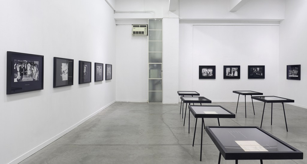 Sabir The Archive, 2011, exhibition view