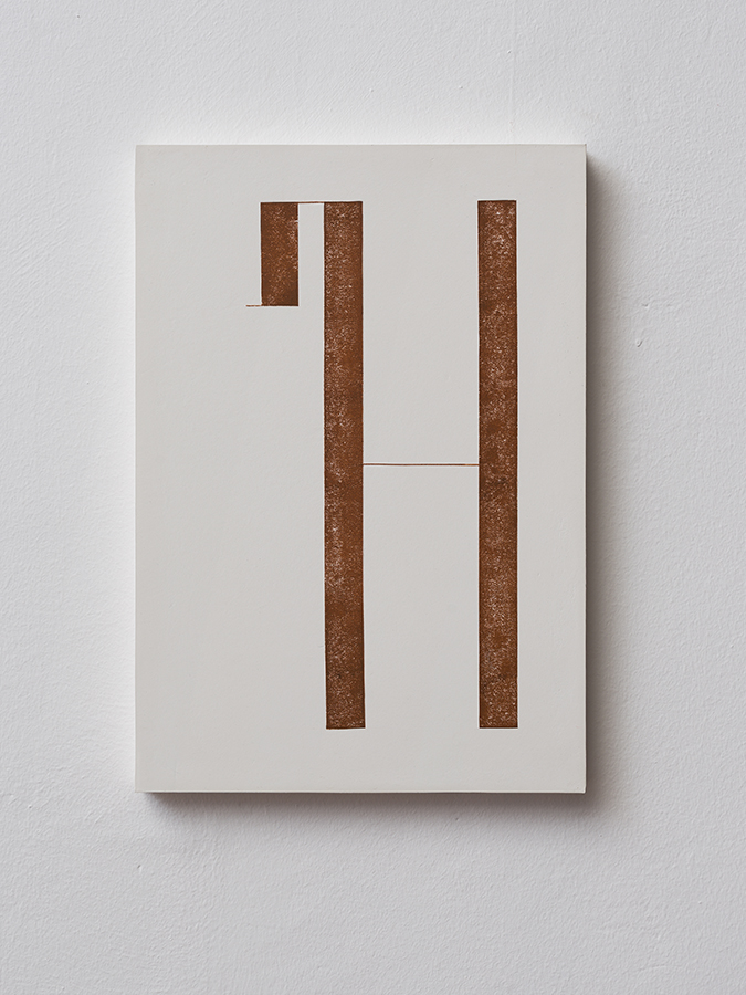 Florian Pumhösl, ዝናብ (Rain) - First Letter, 2015, Collaged monotype print on plasterboard, 39.5 x 27 cm