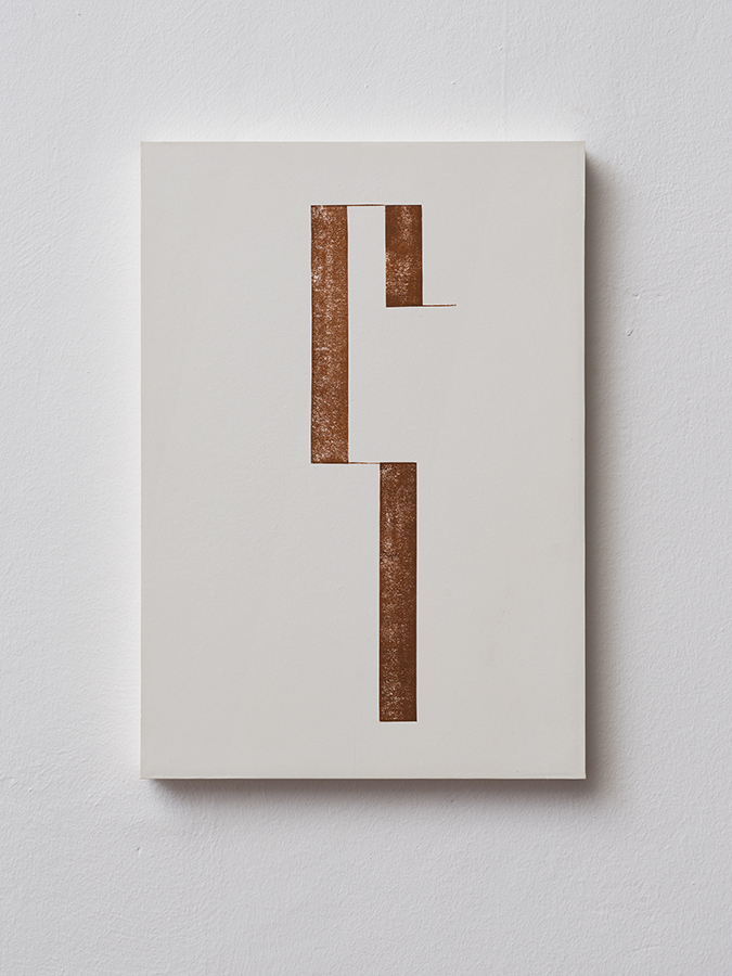 Florian Pumhösl, ዝናብ (Rain) - Second Letter, 2015, Collaged monotype print on plasterboard, 39.5 x 27.5 cm