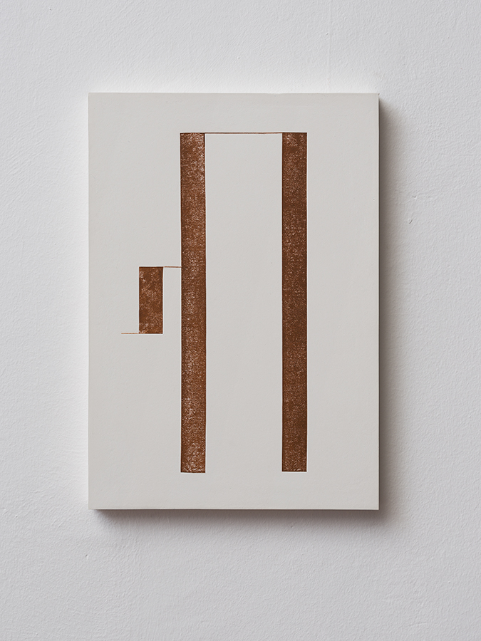Florian Pumhösl, ዝናብ (Rain) - Third Letter, 2015,  Collaged monotype print on plasterboard, 39.5 x 27.5 cm
