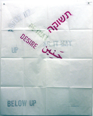 Lawrence Weiner, Untitled, 2009, pencil and mixed media on paper, 103 x 82 cm