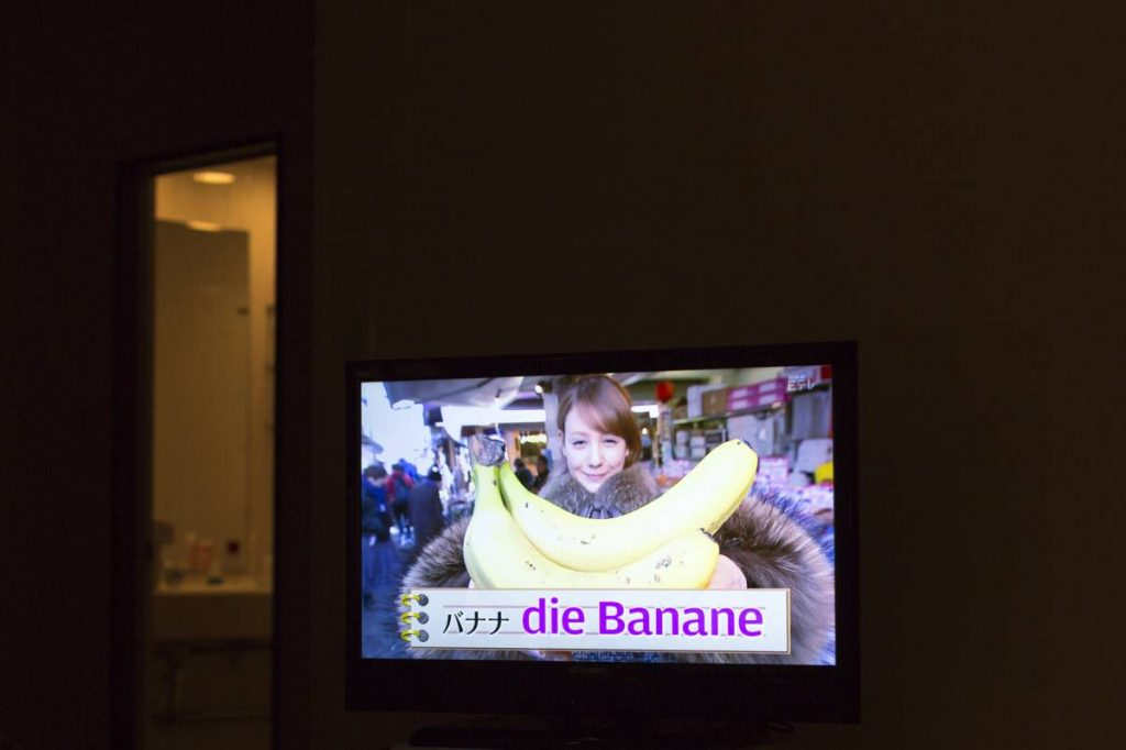 Yossi Breger, Banana (German Lesson on the Japanese TV), Tokyo, 2012, color photograph, 24.1x32.9 cm, edition of 5