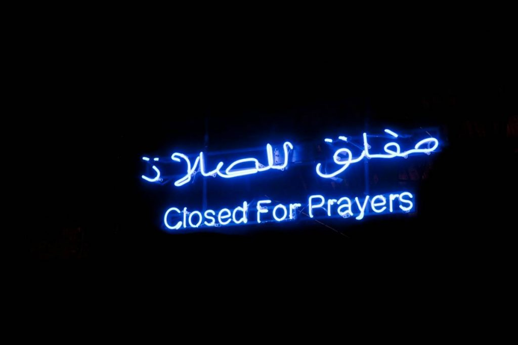 Claire Fontaine, Closed For Prayers, 2006, neon, 128x26 cm, edition of 5