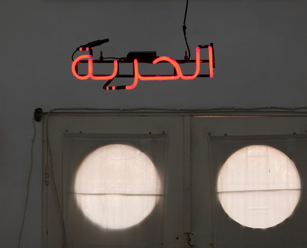 Claire Fontaine, Freedom, 2011, wall, window mounted or suspended neon sign, ruby red neon 10mm glass (tecnolux no.18), filled with argon/mercury, back-painted, electronic transformer, cables and framework, dimensions 54 x 17 cm, edition of 5+2AP