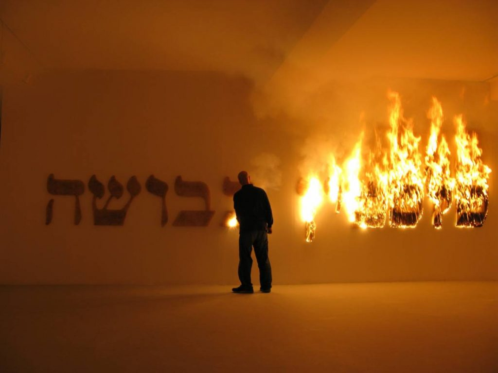 Claire Fontaine, Palestine Occupied, 2008, Plaster walls with corridor, approx. 35,000 burnt matches, digital video