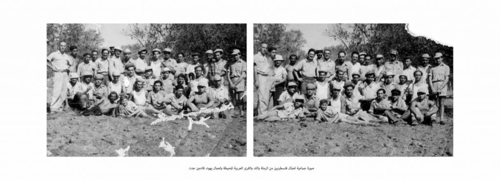 Dor Guez, The Nation's Groves 1955, Group photo, Palestinian workers from Ramla, Lod and the Arab villages in the area, alongside new immigrant Jewish workers, 2011, manipulated readymade, 27x75cm, Ed of 6
