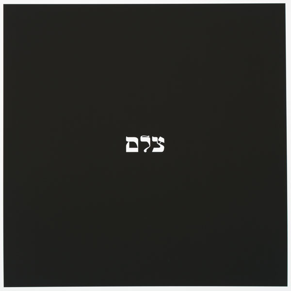 Yossi Breger, Word #1, 2016, Archival inkjet print, Edition of 3 +1AP, 52 x 52 x 2 cm