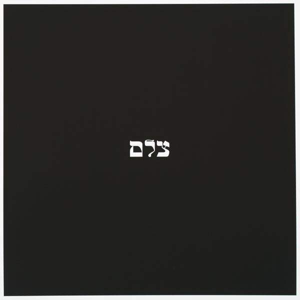 Yossi Breger, Word #1, 2016, archival inkjet print, edition of 3 +1AP, 52 x 52 x 2 cm