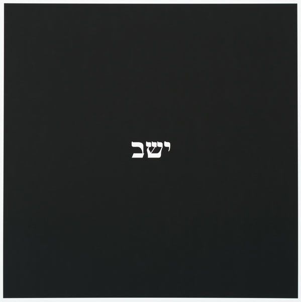 Yossi Breger, Word #11, 2016, Archival inkjet print, Edition of 3 +1AP, 52 x 52 x 2 cm