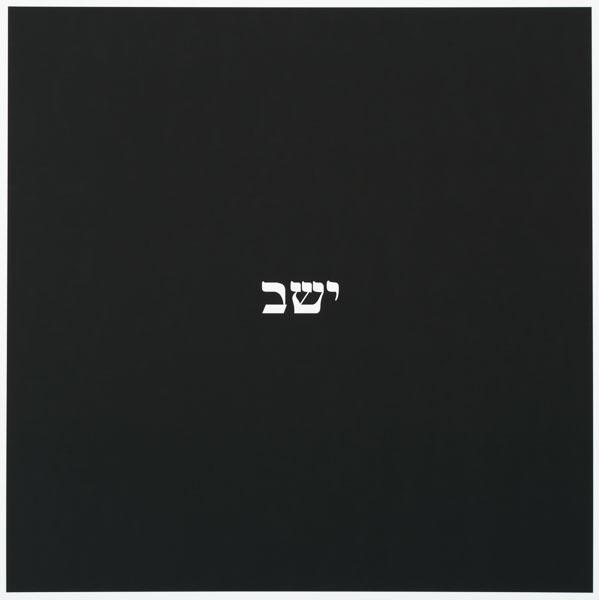 Yossi Breger, Word #11, 2016, archival inkjet print, edition of 3 +1AP, 52 x 52 x 2 cm