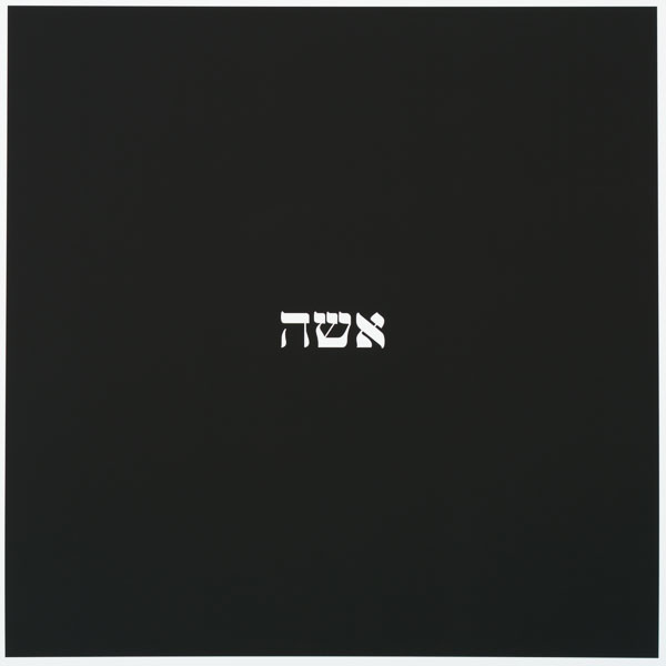 Yossi Breger, Word #6, 2016, Archival inkjet print, Edition of 3 +1AP, 52 x 52 x 2 cm