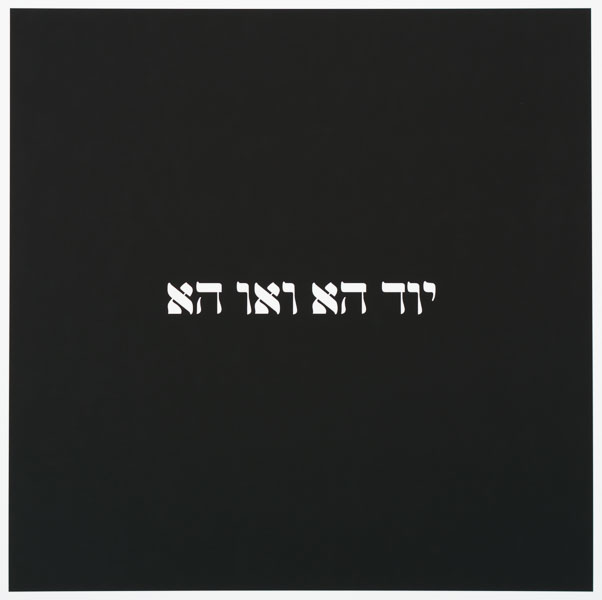 Yossi Breger, Word #61, 2016, Archival inkjet print, Edition of 3 +1AP, 52 x 52 x 2 cm