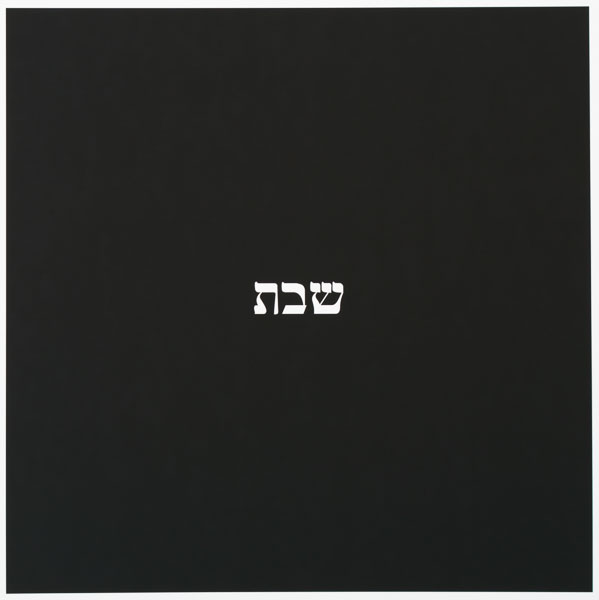 Yossi Breger, Word #67, 2016, Archival inkjet print, Edition of 3 +1AP, 52 x 52 x 2 cm