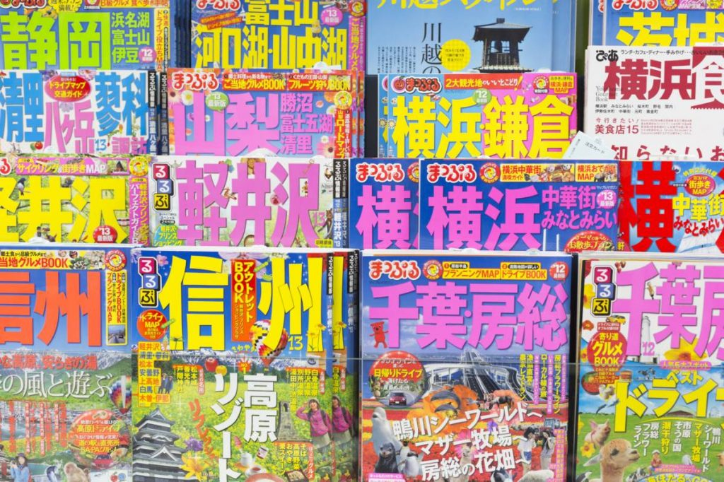 Yossi Breger, Magazines on Shelf, Tokyo, 2012, color photograph, 43.2x55.9 cm, edition of 5