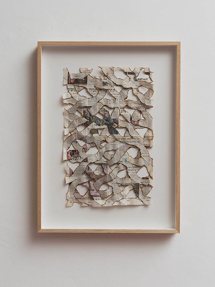 Ariel Schlesinger, Untitled (Haaretz), 2016, burnt newspapers, 77 x 57.5 x 6 cm