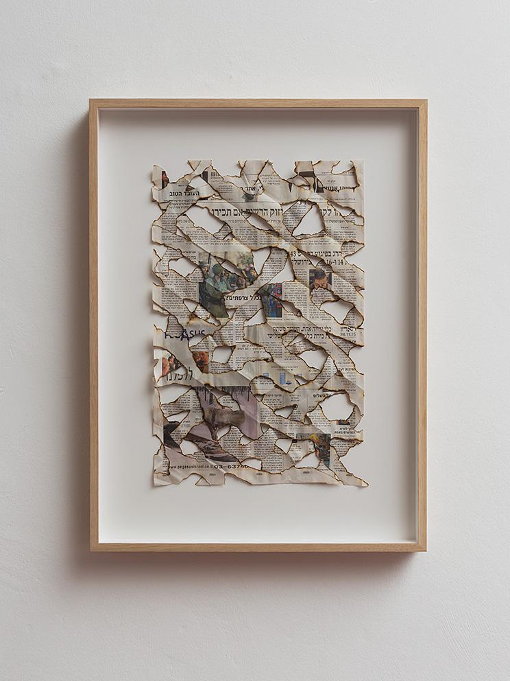 Ariel Schlesinger, Untitled (Haaretz), 2016, burnt newspapers, 77 x 57.5 x 6 cm