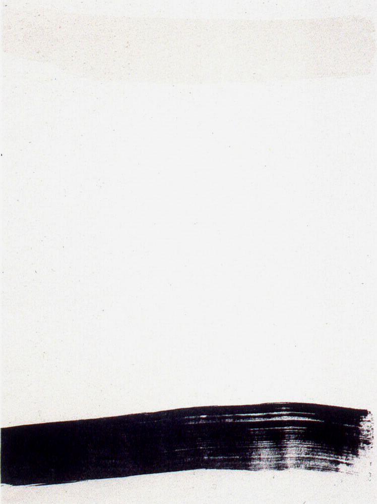 Michael Gross, Untitled, 1978, lithograph two colors,  60.7 x 55 cm