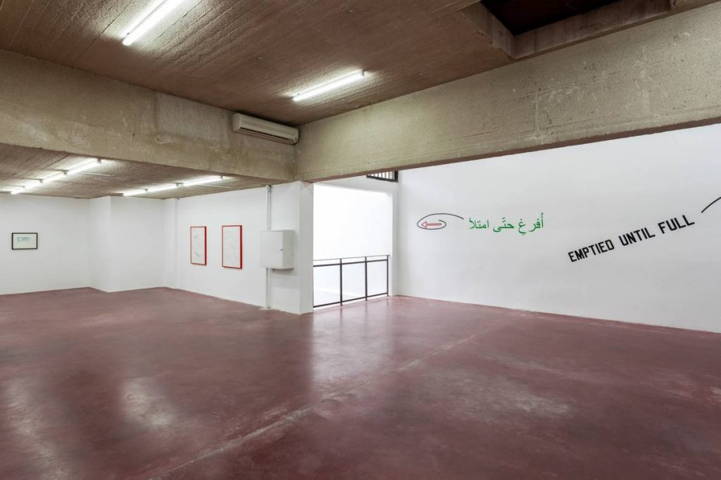 On top of the Wind, 2013, Exhibition view, Dvir Gallery, Tel Aviv