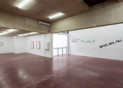 On top of the Wind, 2013, Exhibition view