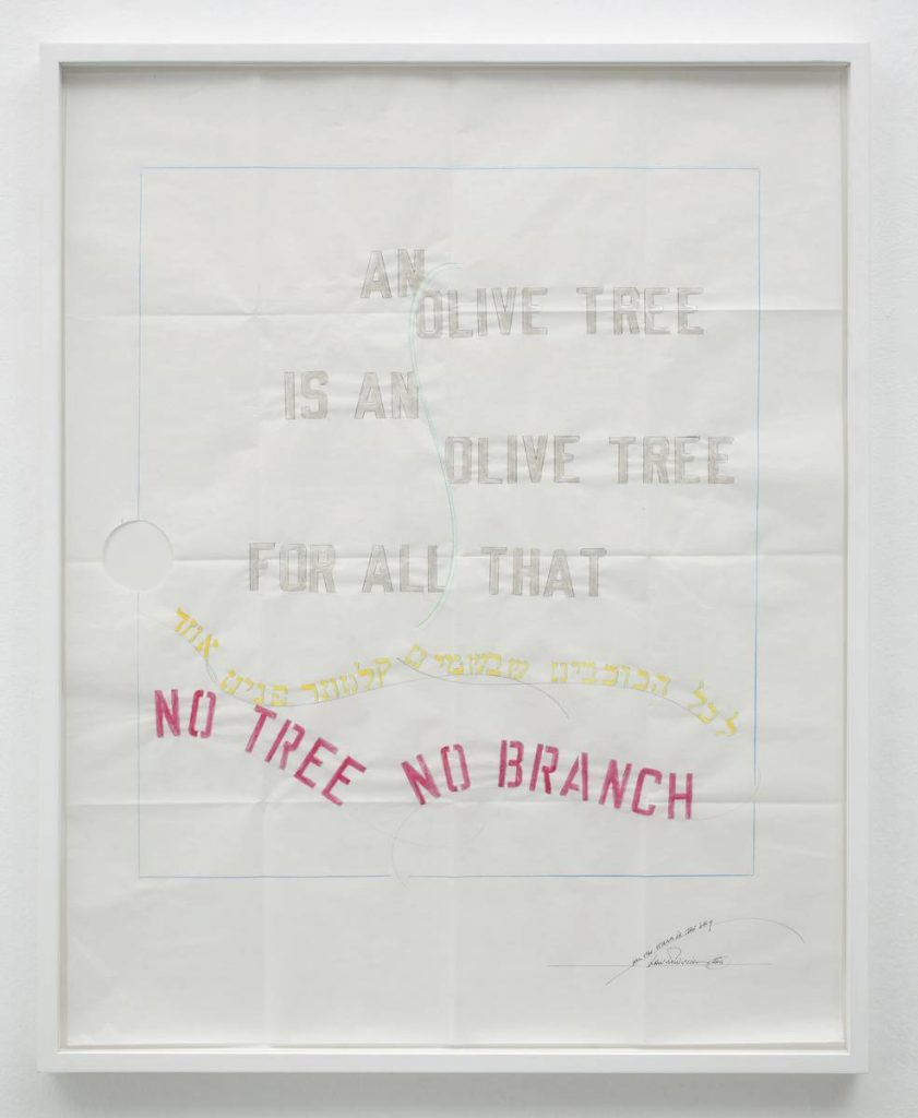 -	Lawrence Weiner, Untitled, 2011, gouache & faber-castell pencil on folded archival paper, 107x86 cm