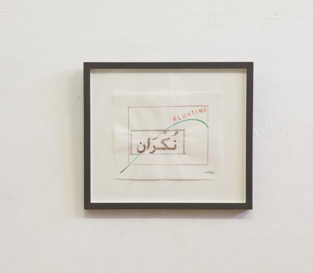 Lawrence Weiner, Untitled (floating), 2009, 34.5 x 39.5 cm, unique