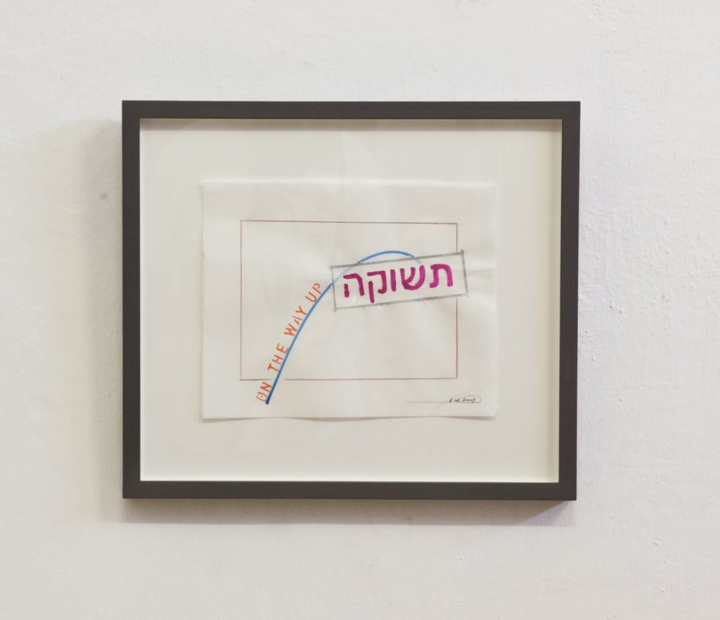 Lawrence Weiner, Untitled, 2009, pencil on paper, 34.5 x 39.5 cm, unique