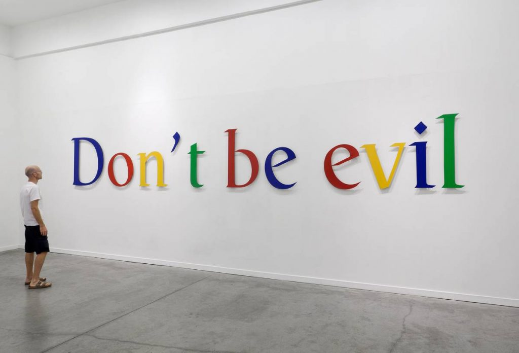 Miri Segal and Or Even Tov, Don't be evil, 2011, aluminum letters, 100 x 730 cm