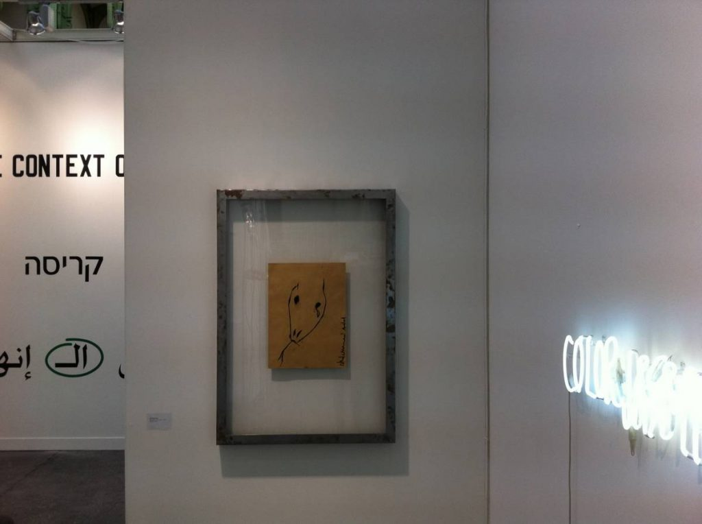 Fiac 2011, Exhibition view