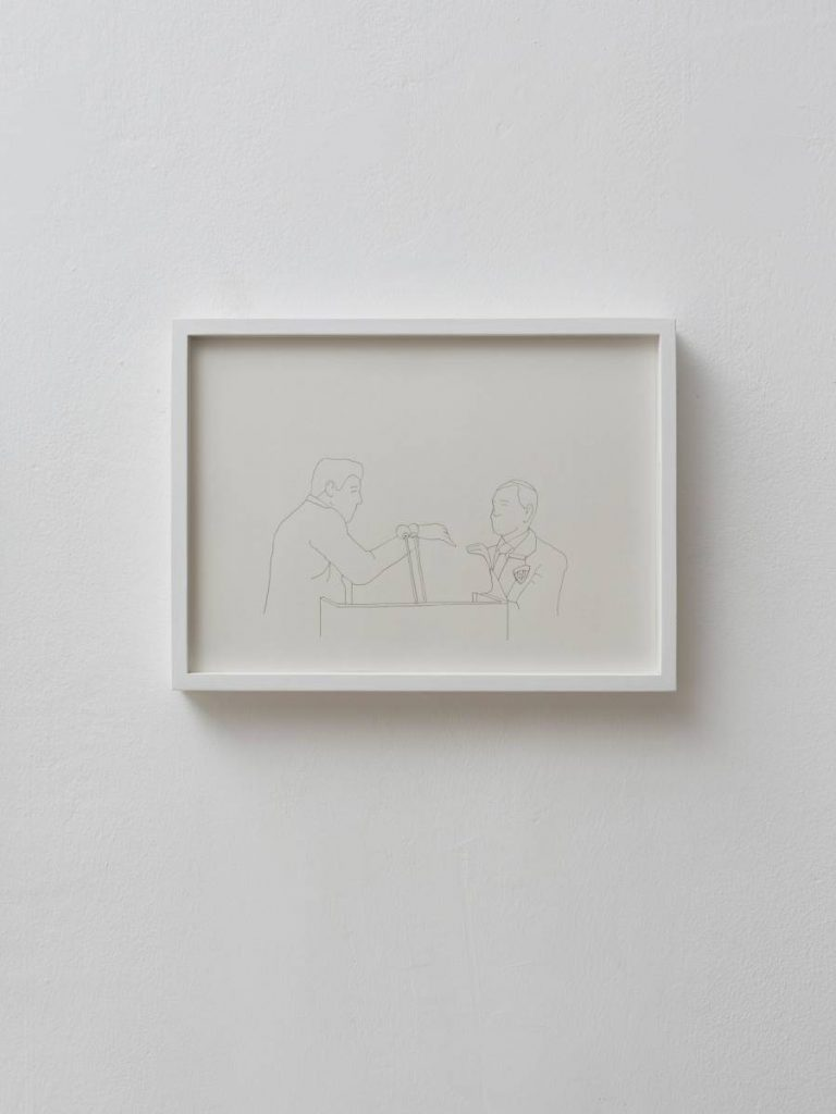 Shilpa Gupta, Untitled, 2016, pencil drawing, 23 x 32 cm, set of 6, edition of 3