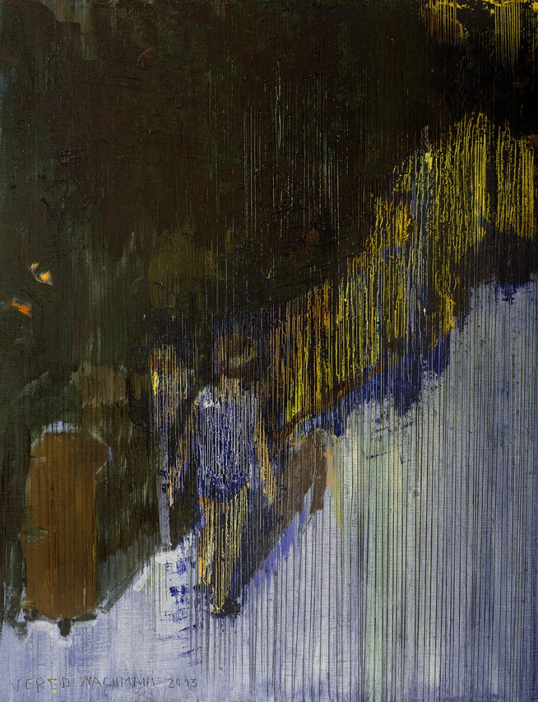 Vered Nachmani, Night Walk 9, 2013, oil on wood, 43.5 x 33.5 cm, unique