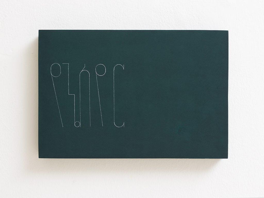 Florian Pumhosl, fidäl study (My air), 2016, plaster, casein paint, pastel, 33.5 x 22.5 x 3 cm, unique