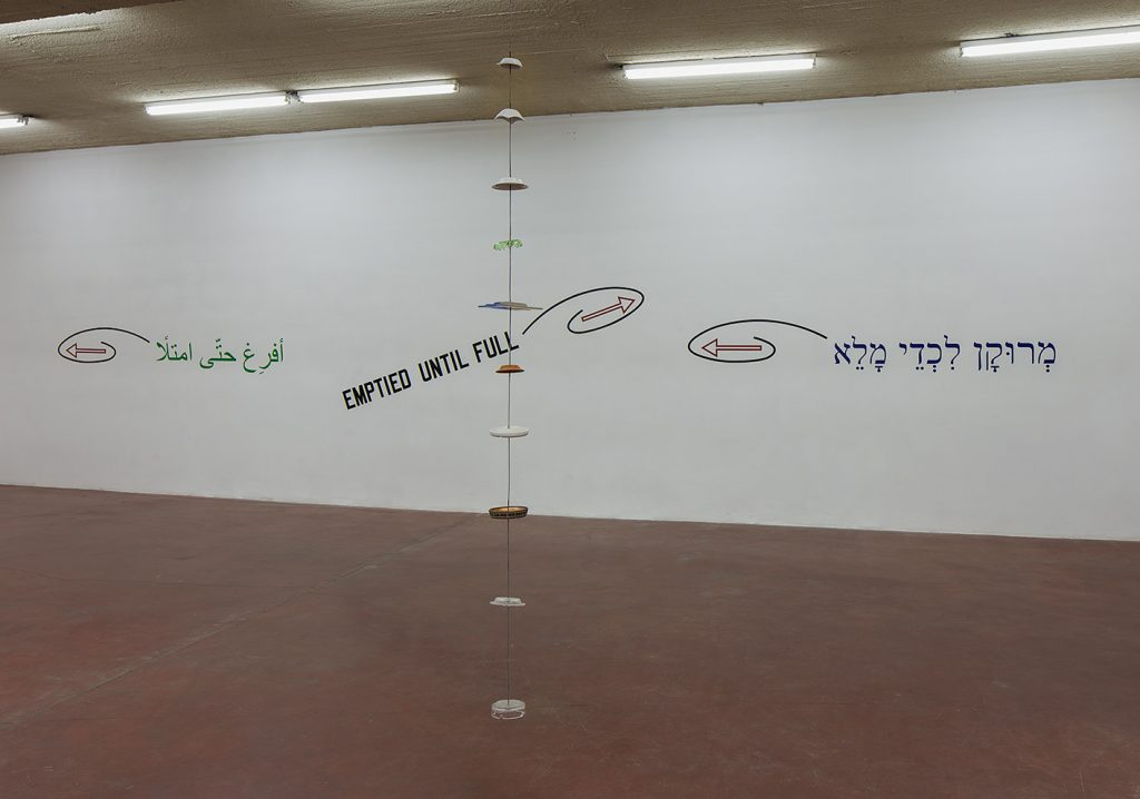 NOWWHERE, 2016, Exhibition view, Dvir Gallery, Tel Aviv