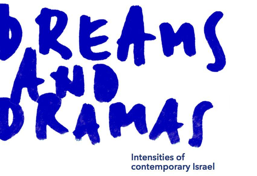 Dreams and dramas_Dor Guez_News