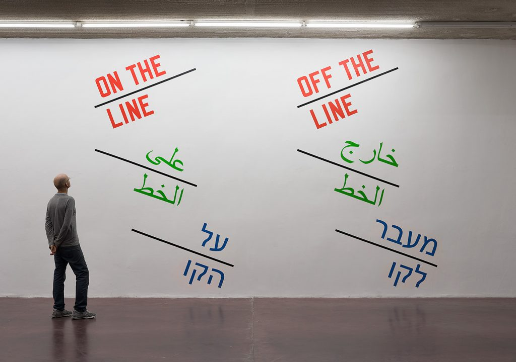 Lawrence Weiner, On the line off the line, 1997, variable dimensions, language + the materials referred to, unique
