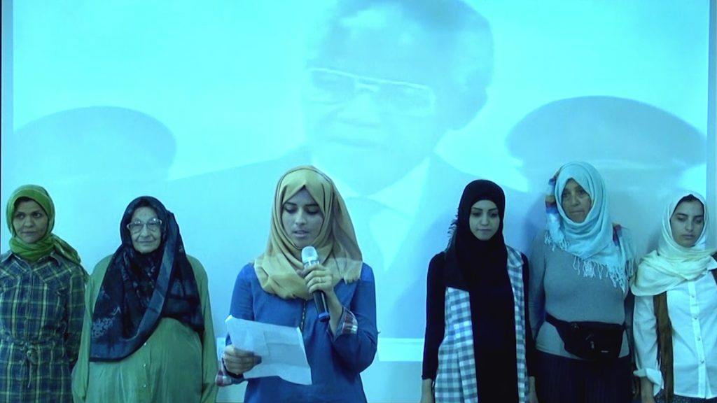 Aysha E Arar, Mandela, 2016, 3'37'', one color video channel, edition of 3