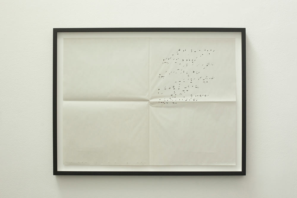 Latifa Echakhch, Noise and missing words, 2018, ink on blank newspaper, 45 x 61 cm, unique