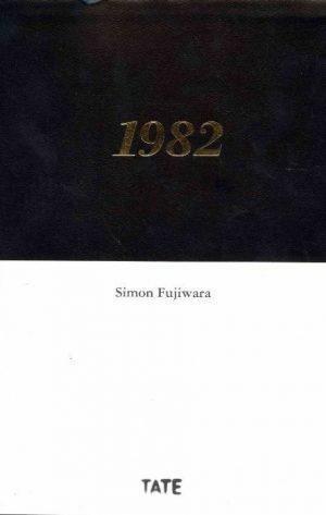 SF- catalog