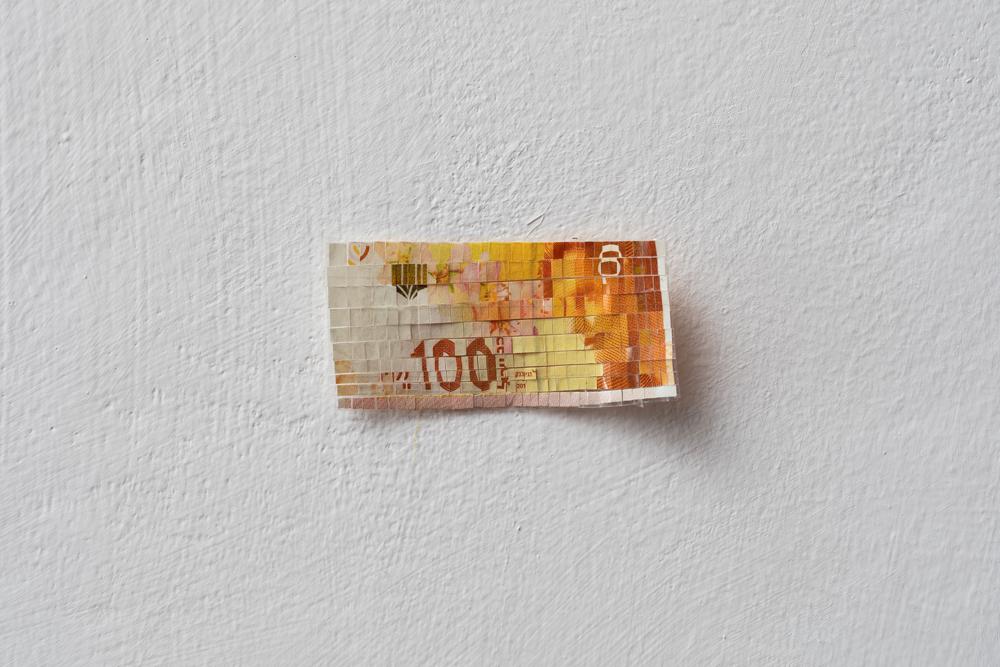 Shai-Lee Horodi, 100 NIS, n.4, 2019, A bill, 4 x 7.7 cm, Unique
