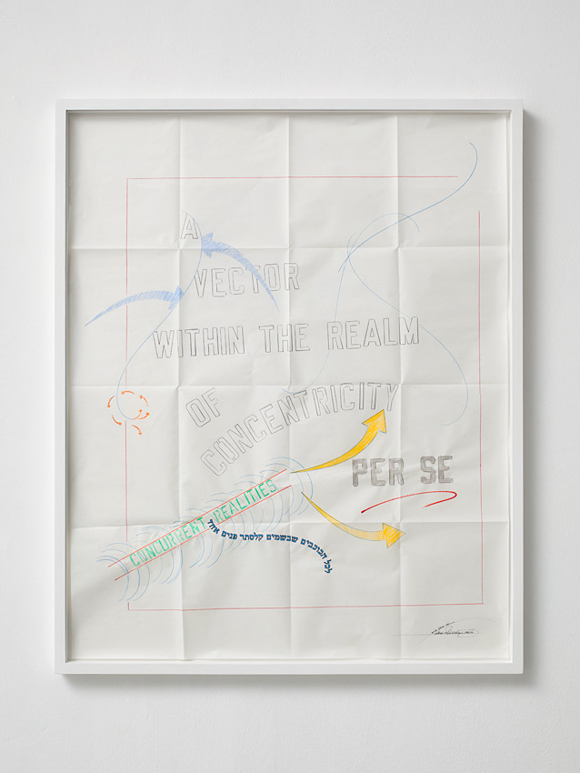 Lawrence Weiner, Untitled, 2012, gouache & faber-castell pencil on archival paper, 107 x 86 x 4 cm, unique