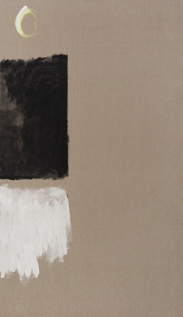 Michael Gross, Figure, 2001, oil on canvas, 195 x 97 cm, unique