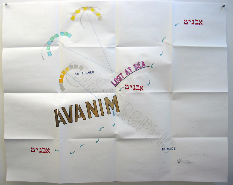 Lawrence Weiner, Avanim, 2008,  Mixed media on folded paper, 101X81 cm