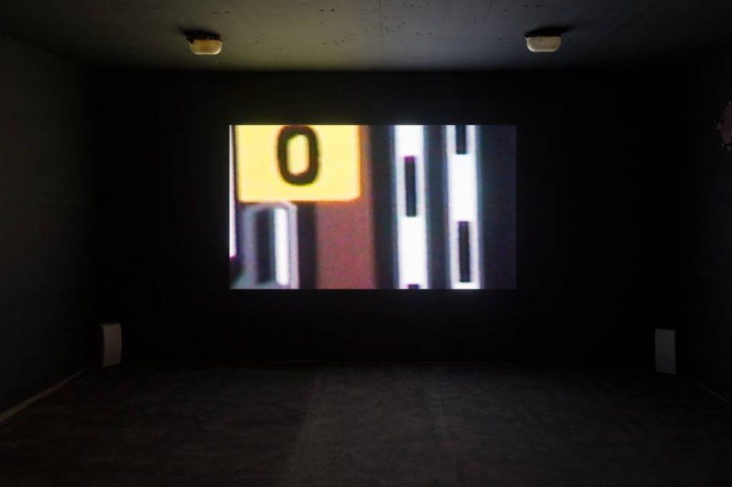 Miroslaw Balka, A-H-A, 2003, video, 55 seconds (loop), unique