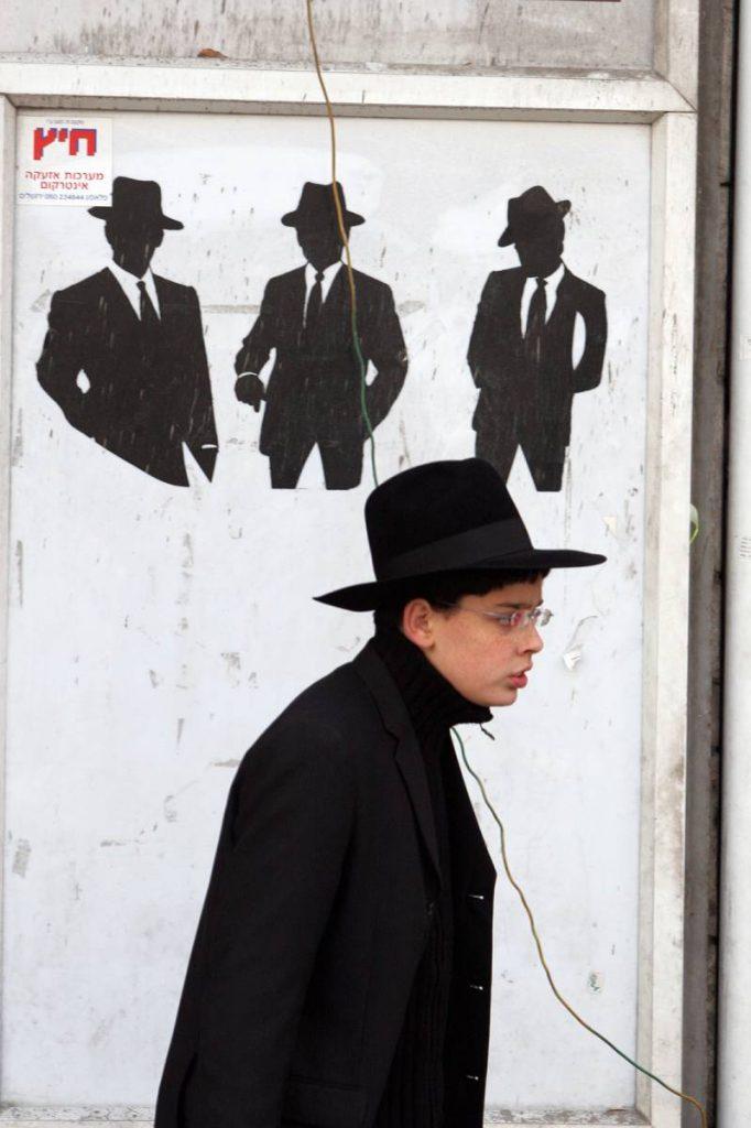 Pavel Wolberg, Jerusalem, 2006, color photography, 100x150 cm