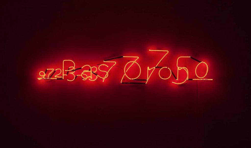 Jonathan Monk, Pre-Birth Communication (Tel Aviv), 2011, neon light installation, 28.5 x 140 x 8 cm